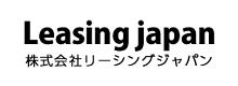 株式会社リーシングジャパン